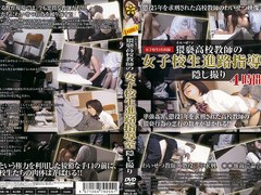 Four Hours After School Gals Hidden Camera Shidoshitsu Course Of Obscenity ? Teacher