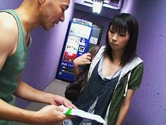 Tiny Asian sweetie spied on by a downbluse voyeur